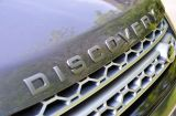 LAND ROVER DISCOVERY SPORT SD4 HSE - 1295 - 6